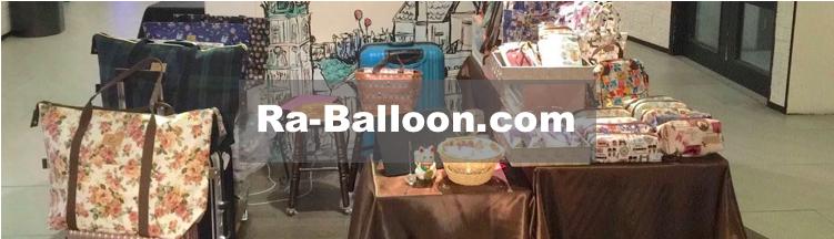 raballonbanner