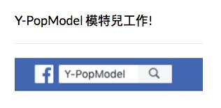 """""""y-popmodel"""""""